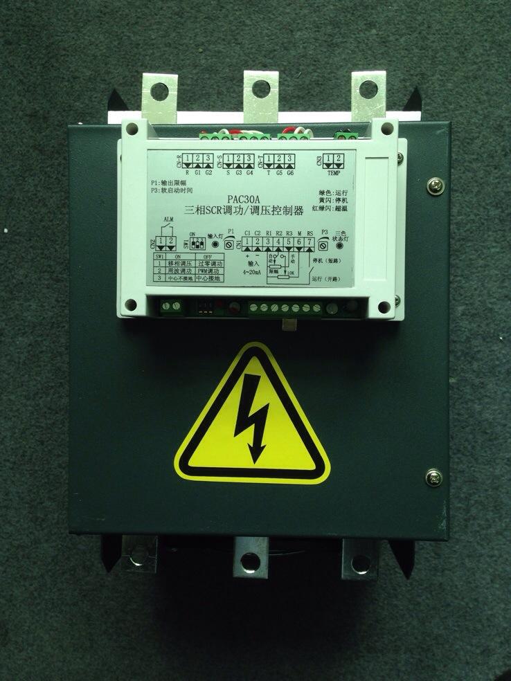 驱动输出 配单硅反并联式可控硅模块可变宽度脉冲:8°~120°  电压:5v