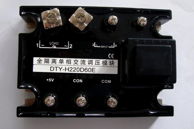 单相可控硅调压模块dty(纯阻负载)-可控硅调功调压器